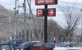2002 UNIQLO