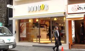 2010DOUTOR